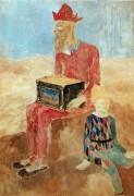 Шарманщик с ребенком - Пикассо, Пабло