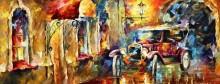 Старинный переулок - Афремов, Леонид