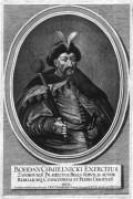 Богдан Хмельницкий - Гондиус, Вильгельм