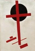 Красный крест и черный круг - Малевич, Казимир