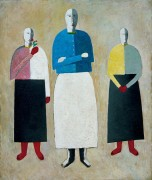 Три девушки - Малевич, Казимир