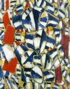 Контраст формы (Contrast of form), 1913 - Леже, Фернан
