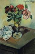 Букет цветов в фужере - Валадон, Сюзанна