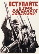 Вступайте в ряды народного ополчения 1941 - Ситтаро