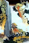 Водопад - Кацусика, Хокусай