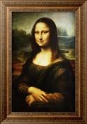 Портрет госпожи Лизы Джокондо» - Винчи, Леонардо да