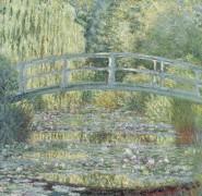 Пруд с водяными лилиями, в зелени, 1899 - Моне, Клод