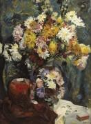 Букет цветов -  Адрион, Лусьен