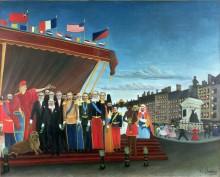 Празднование Дня Республики - Руссо, Анри