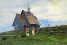 Деревянная церковь в Плесе при последних лучах солнца. 1888 (Этюд) - Левитан, Исаак Ильич