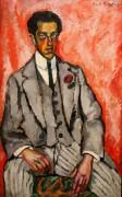 Портрет неизвестного с цветком в петлице. 1910 - Машков, Илья Иванович