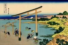 Залив Нвбута - Кацусика, Хокусай