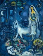 Белая лошадь - Шагал, Марк Захарович