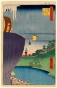 ch 196 - Хиросиге, Андро (Утагава)