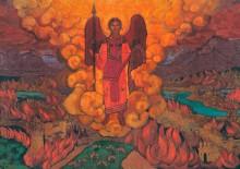 Ангел Последний - Рерих, Николай Константинович