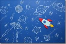 Путешествие к планетам - Сток
