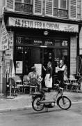 Кафе в Париже - Тёрнли, Питер