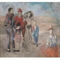 Цирковое семейство - Пикассо, Пабло