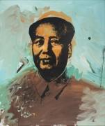 Мао, 1973 - Уорхол, Энди