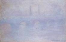 Мост Ватерлоо. Эффект тумана - Моне, Клод