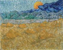 Вечерний пейзаж с восходящей луной (Evening Landscape with Rising Moon), 1889 - Гог, Винсент ван