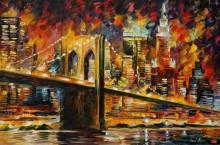 Бруклинский мост - Афремов, Леонид (20 век)
