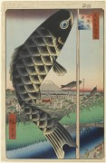 ch 193 - Хиросиге, Андро (Утагава)