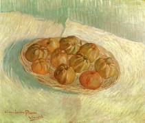 Корзина с яблоками - Гог, Винсент ван