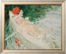 Лодка - Икар, Луи