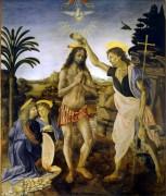 Крещение Христа. Авторы Андреа Вероккьо и  Леонардо да Винчи
