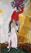 Двойной портрет с бокалом вина - Шагал, Марк Захарович