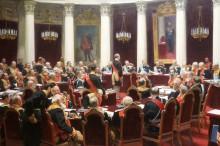 Торжественное заседание Государственного Совета  7 мая 1901 года в честь столетнего юбилея со дня его учреждения - Репин, Илья Ефимович