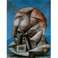 Купальщица с книгой, 1937 - Пикассо, Пабло