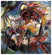 Москва. Красная площадь, 1916 - Кандинский, Василий Васильевич