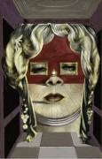 Лицо Мэй Уэст, превращенное в комнату - Дали, Сальвадор