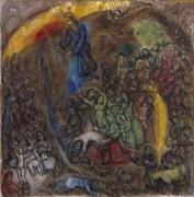 Моисей высекает воду из скалы - Шагал, Марк Захарович