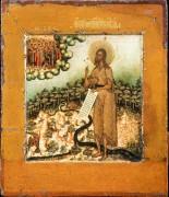 Иоанн Предтеча в пустоши