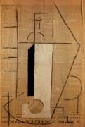 Бутылка на столе, 1912 - Пикассо, Пабло
