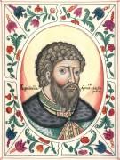 Ярослав Мудрый портрет из Царского титулярника, XVII век
