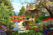 Сады Фудзи