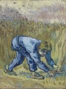 Жнец с серпом (Reaper with Sickle), 1889 - Гог, Винсент ван
