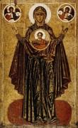 Богоматерь Великая Панагия (Оранта) (первая треть XIII века) (193.2 х 120.5 см)