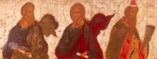 Три пророка, 15 век