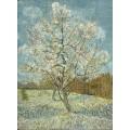 Персиковые деревья в цвету - Гог, Винсент ван