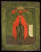 Св.Параскева Пятница (XVII в)