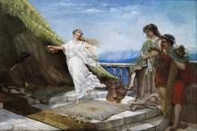 Античный танец - Соломон, Симеон