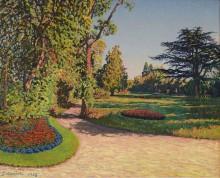 Сад летом, 1908 - Кариот, Густав