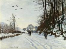 Дорога к ферме Сен-Симеон зимой, 1867 - Моне, Клод