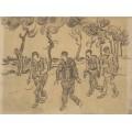 Четверо мужчин на дороге (Four Men on a Road), 1890 - Гог, Винсент ван