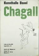 Афиша выставки Шагала в базельской художественной галерее - Шагал, Марк Захарович